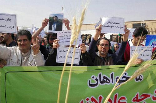 (عکس) تجمع معلمان سراسر کشور