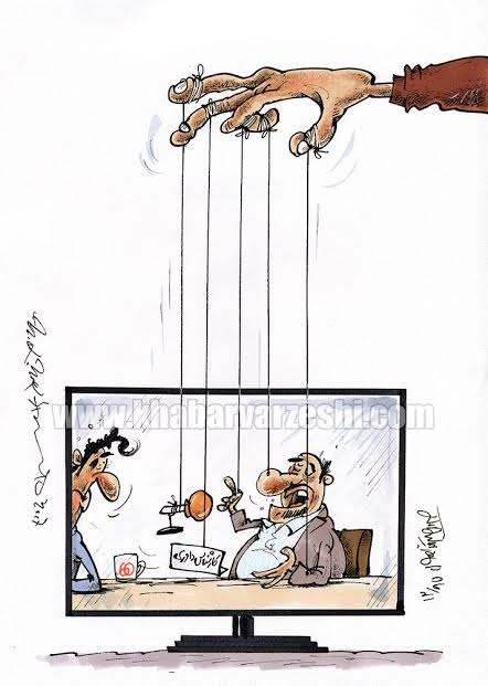 (کاریکاتور) فاجعه داوری در تلویزیون!