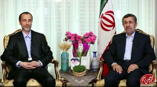 احمدی نژاد در پیام نوروزی بقایی را کنار خود نشاند