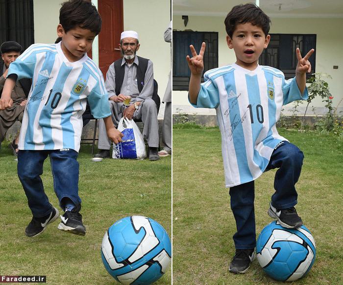 (تصاویر) پیراهن مسی کودک افغان را
