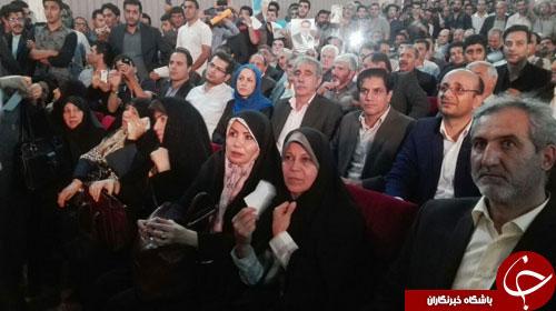 سوابق فائزه هاشمی بیوگرافی فائزه هاشمی اخبار خرم آباد