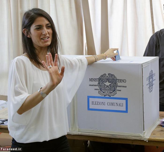 (تصویر) یک زن برای اولین بار شهردار رم شد