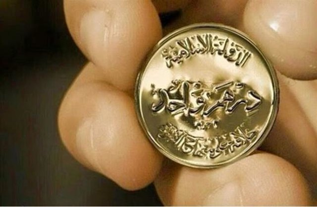 (تصاویر)سکه طلای داعش هم رسید!