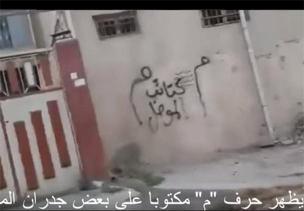 اولین جرقه شورش علیه داعش در موصل +(تصاویر)