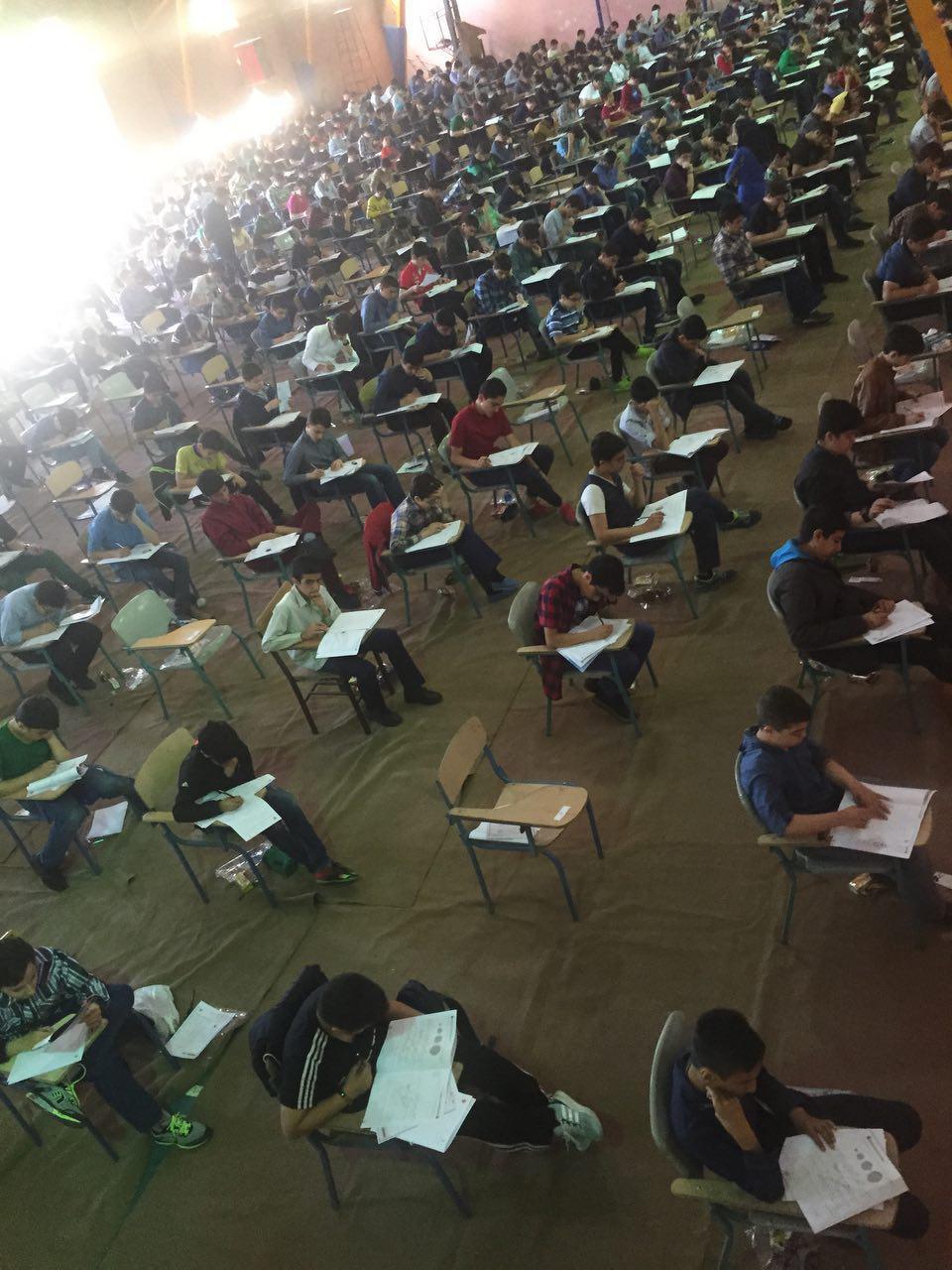 برگزاری اختتامیه ششمین دوره المپیاد ریاضی نوجوانان ایران (مبتکران)