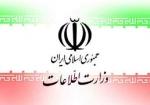 عملیات بزرگ تروریستی در تهران خنثی شد