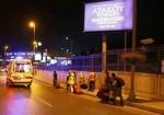 دو انفجار در فرودگاه آتاتورک استانبول