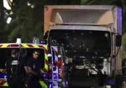 چرا فرانسه هدف تروریستهاست؟