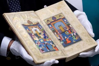 آلمان گنجینه تاریخی ایرانی را به صاحبانش بازگرداند