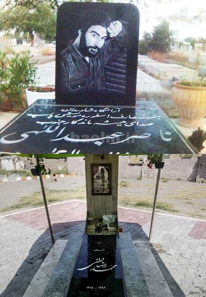 (تصاویر)سنگ قبر خوانندههای ایرانی