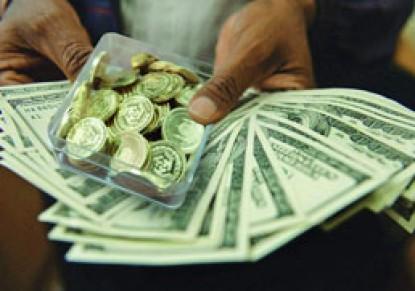 آخرین قیمتها در بازار سکه و ارز