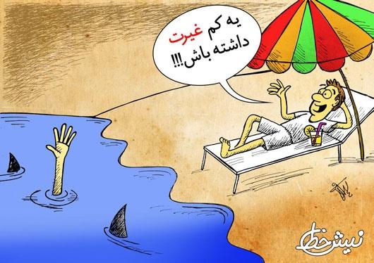 کاریکاتور در جواب توهین به لیلا رجبی+اصل ماجرا