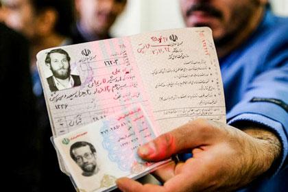 احتمال کاندیداتوری لاریجانی در انتخابات 96