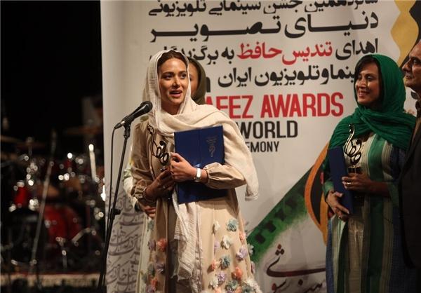 همسر بازیگران مدل لباس بازیگران مدل آرایش بازیگران جشن حافظ 95 تصاویر جشن حافظ