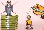 آیا دولت می تواند پر درآمدها را شناسایی کند؟