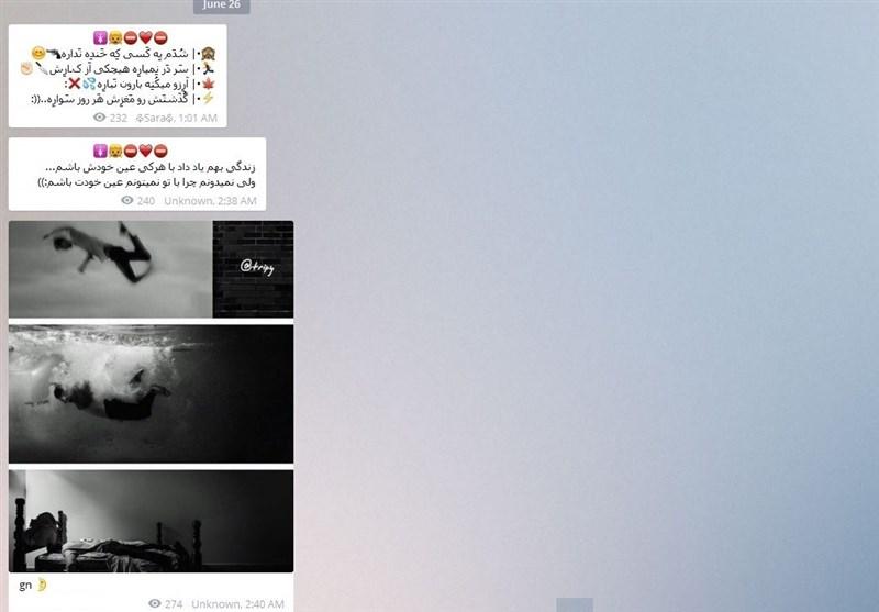 تسنیم: علت خودکشی دختران یک کانال تلگرام بود