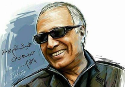 واکنش فرزند کیارستمی به پیشنهاد نبش قبر عباس کیارستمی