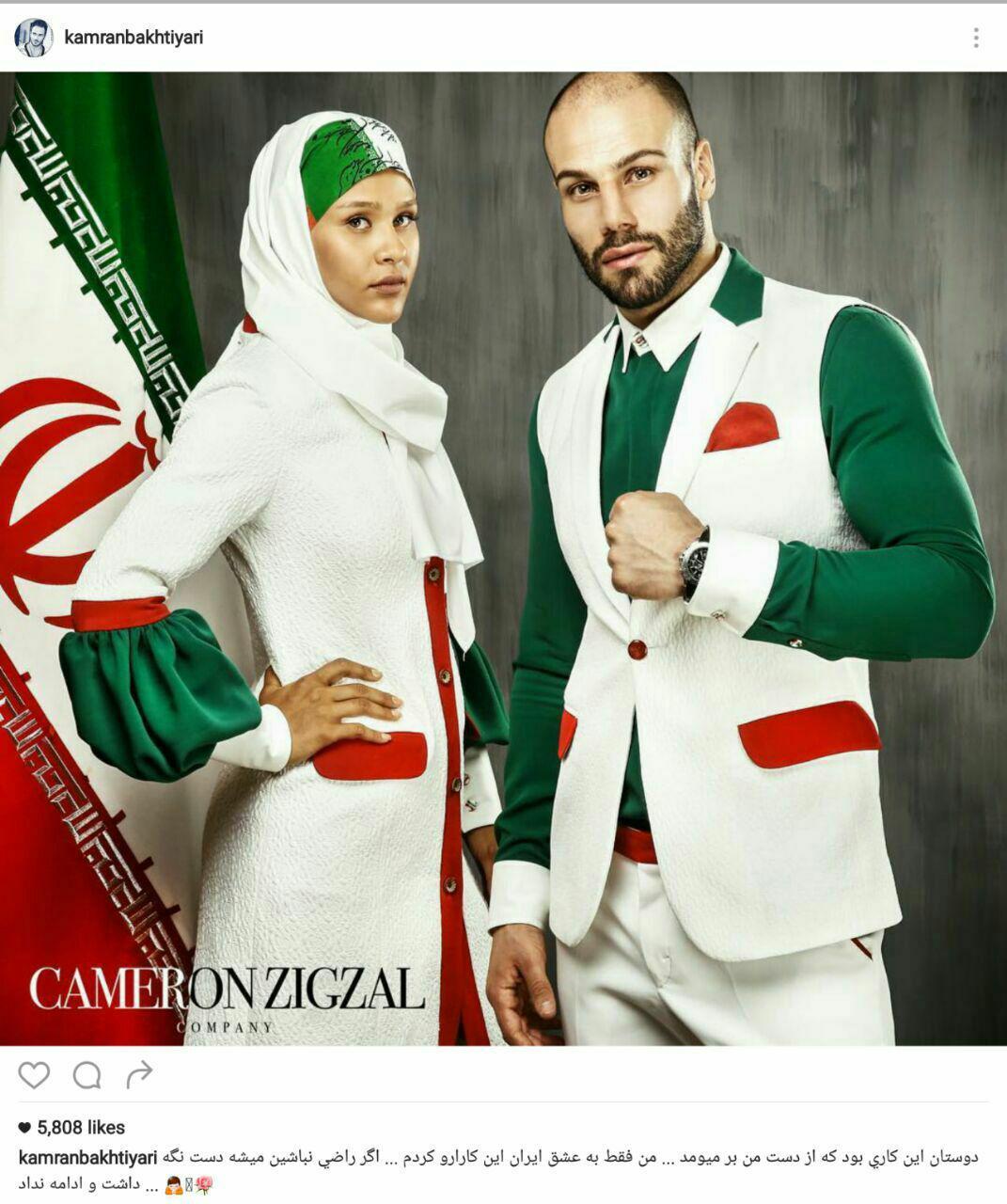 داستان ادامه دار لباس کاروان المپیک +(تصاویر)