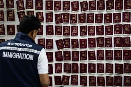 نمایش گذرنامههای جعلی