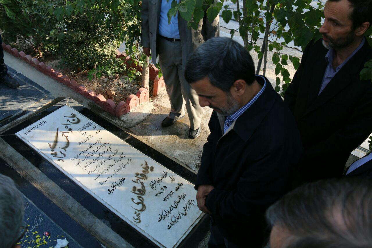 حاشیههای حضور احمدینژاد در حرم امام (ره)