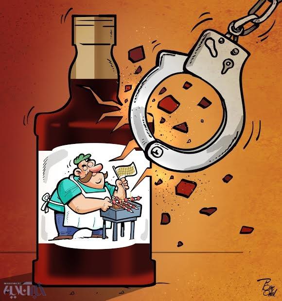 (کاریکاتور) جیگرکی مشروبفروش!