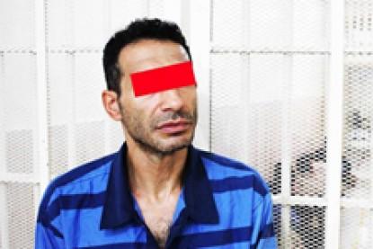 جزییات اسیدپاشی شبانه در خیابان 24 متری