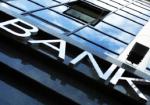 تبعات رقابت وحشیانه بانکها در ایران