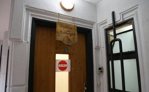 ورود آقایان به این کافه ممنوع است!