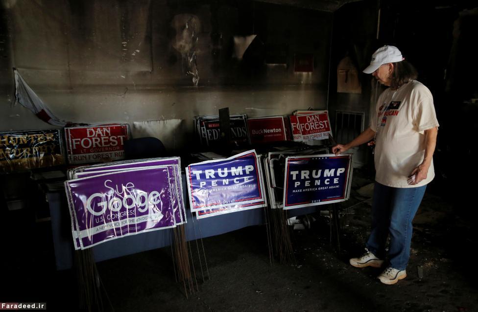 (تصاویر) به آتشکشیدن دفتر انتخاباتی ترامپ