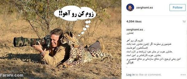 احمدینژاد سایه ضرغامی خواهد شد؟