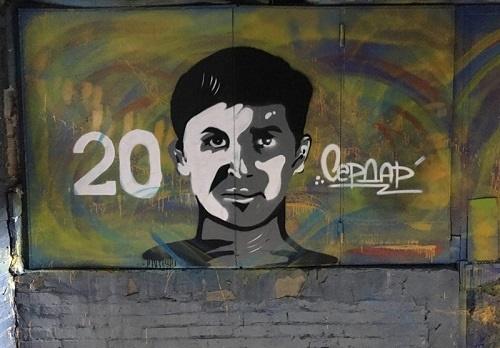 تصویری از سردار آزمون روی دیوار ورزشگاه روستوف