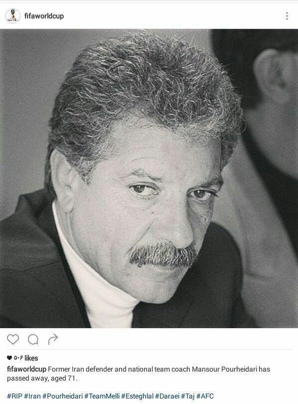 پیام تسلیت فیفا برای مرحوم پورحیدری