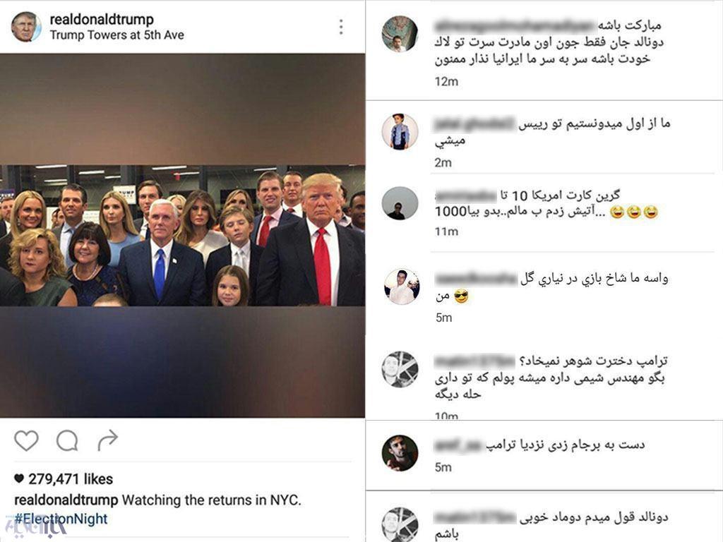 (تصاویر) هجوم به صفحات هیلاری، ترامپ و دخترش