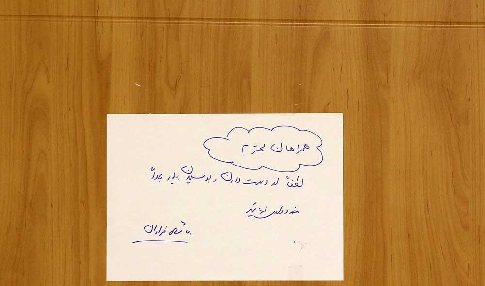 (تصاویر) منصور پورحیدری در بستر بیماری