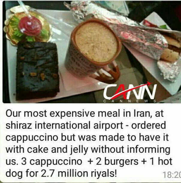 بازی با آبروی گردشگری ایران در فرودگاه شیراز!
