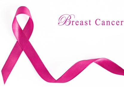 چطور مقابل سرطان سینه شکستناپذیر شویم؟