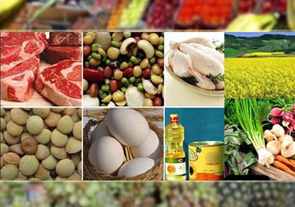 افزایش قیمت برخی اقلام خوراکی