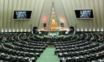موافقت مجلس با فوریت طرحی درباره حقوقهای نجومی
