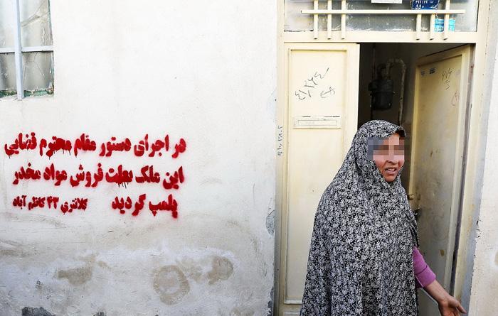 (تصاویر) پلمپ پاتوقهای مواد فروشی در مشهد