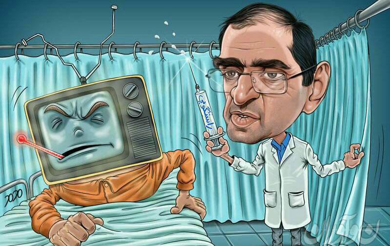 (کاریکاتور) وزیر بهداشت اینطوری تلویزیون را ادب کرد!