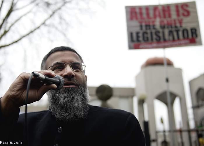 تکپسر خانواده که به داعش پیوست