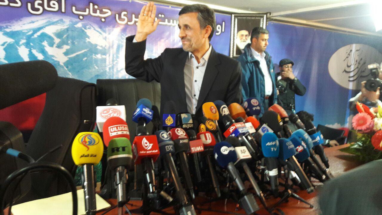 (گزارش زنده) نشست خبری احمدی نژاد