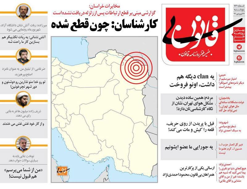 (طنز) متلک سنگین به ضرغامی و احمدی نژاد!