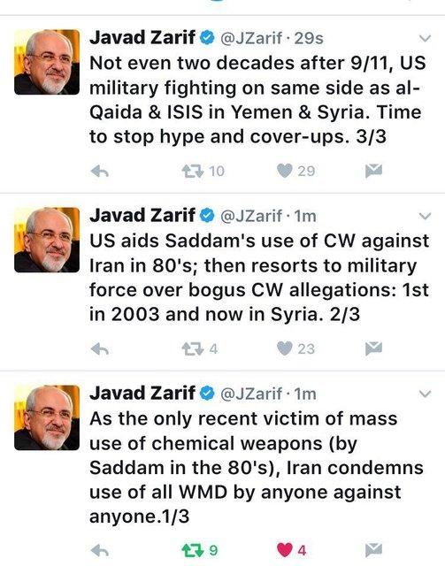 واکنش ظریف به حمله هوایی آمریکا