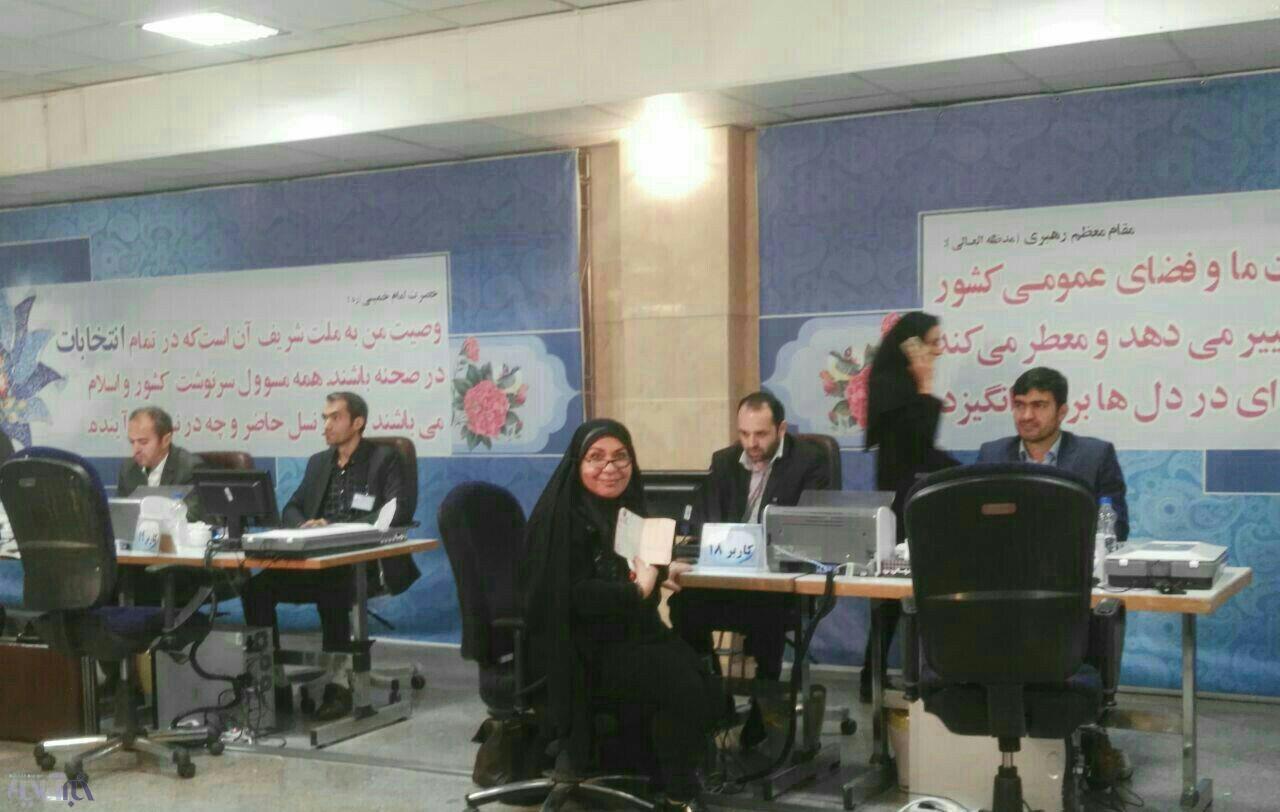 (تصویر) کاندیدای زن انتخابات ریاست جمهوری