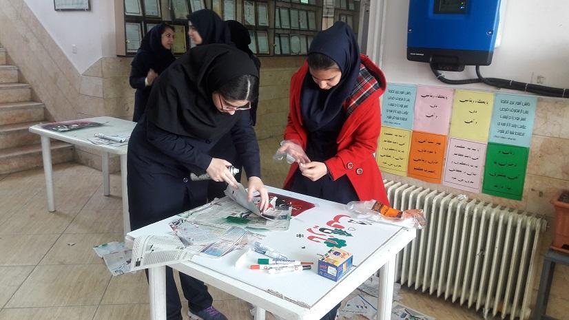 کمپین باز یافت کاغذهای باطله