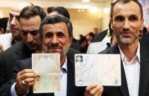 سرنوشت محمود احمدینژاد چه میشود؟