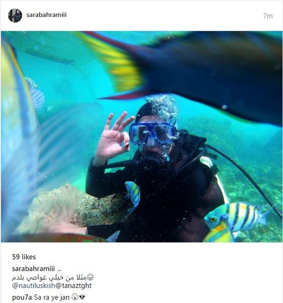 (عکس) بازیگر زن سینما در حال غواصی
