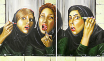 رکورد آرایشی زنان ایرانی