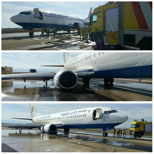 (تصویر) ترکیدن لاستیک هواپیما در فرودگاه اردبیل